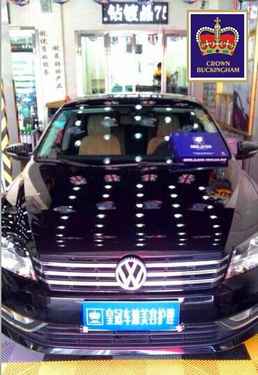 英国皇冠,英国皇冠汽车美容
